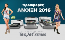 texjet-printers-offers-spring-2016-1080x670